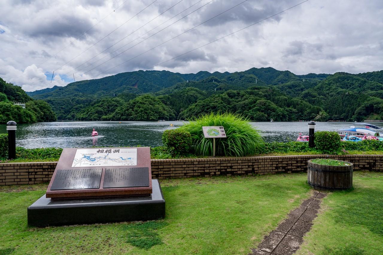 相模湖から見た石老山