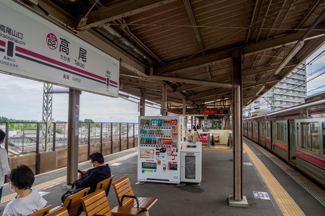 京王線 高尾駅のホーム