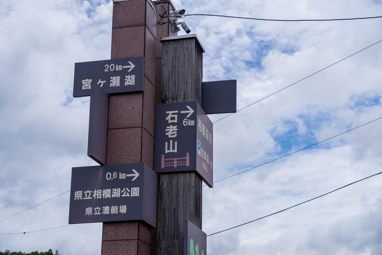 210620石老山-011