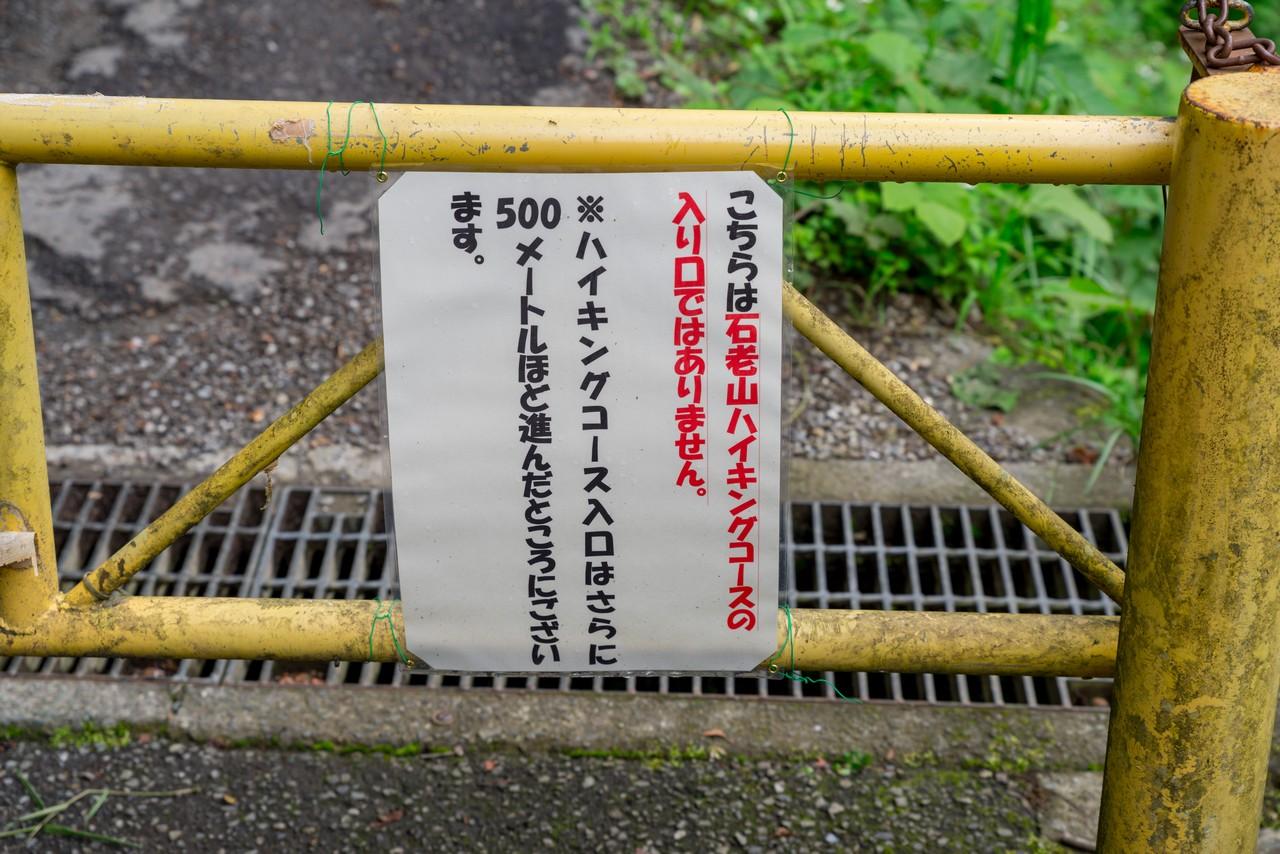 210620石老山-040
