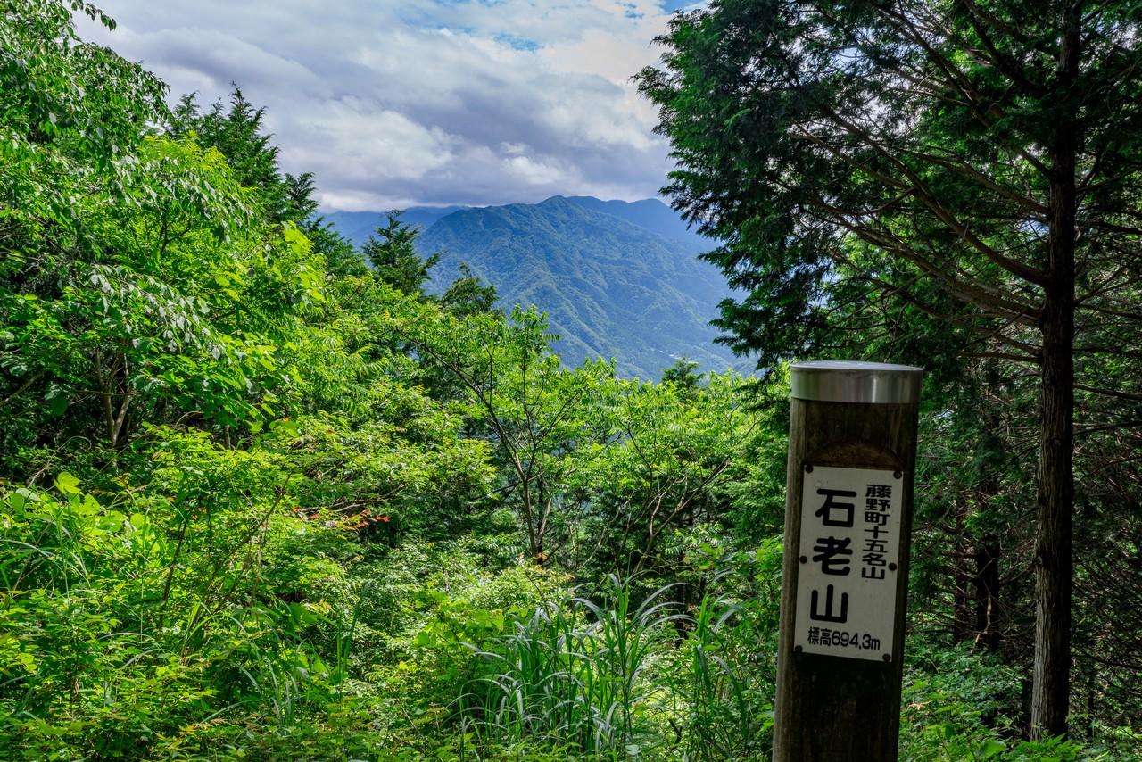 210620石老山-074