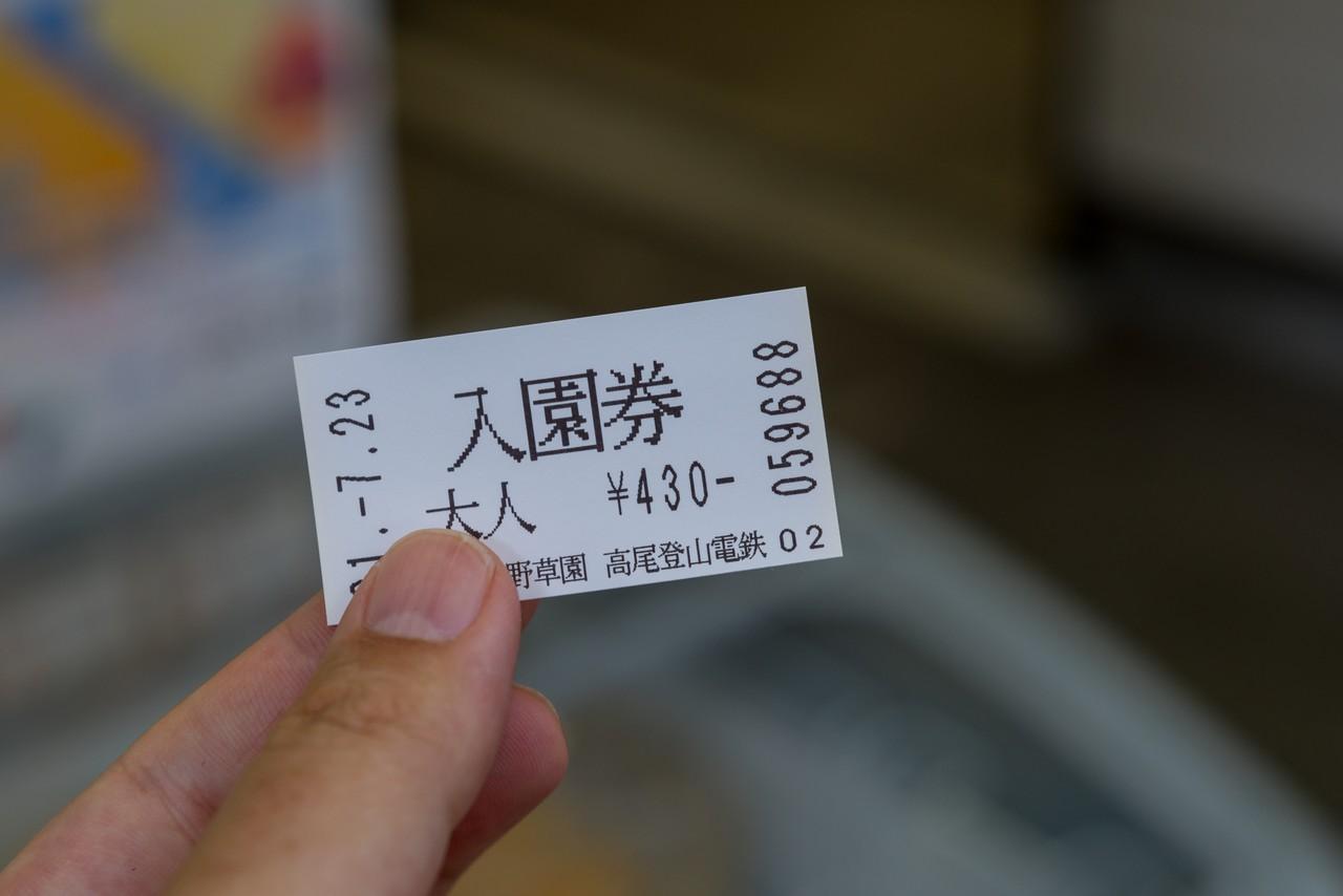 210723高尾山-061