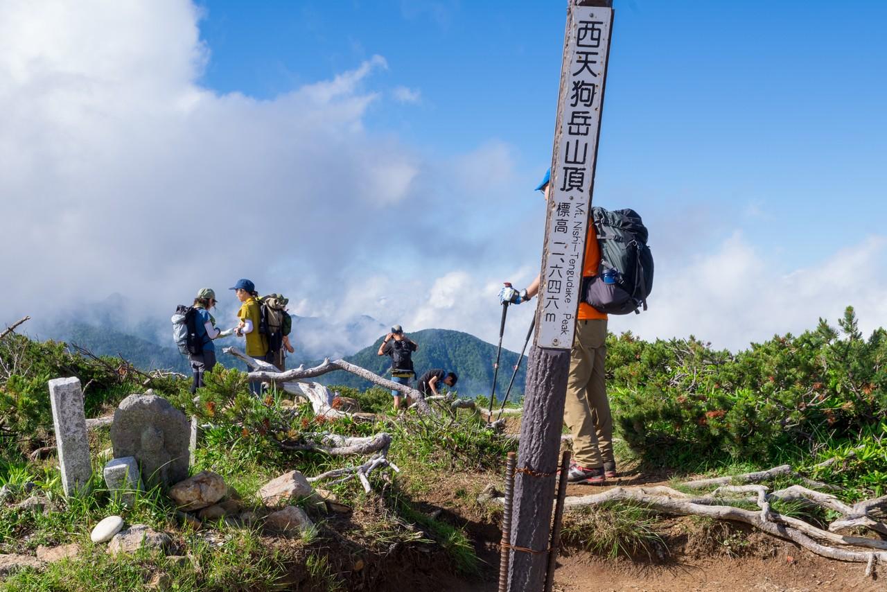 西天狗岳の山頂