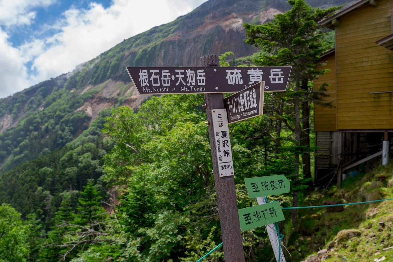 210725天狗岳-077