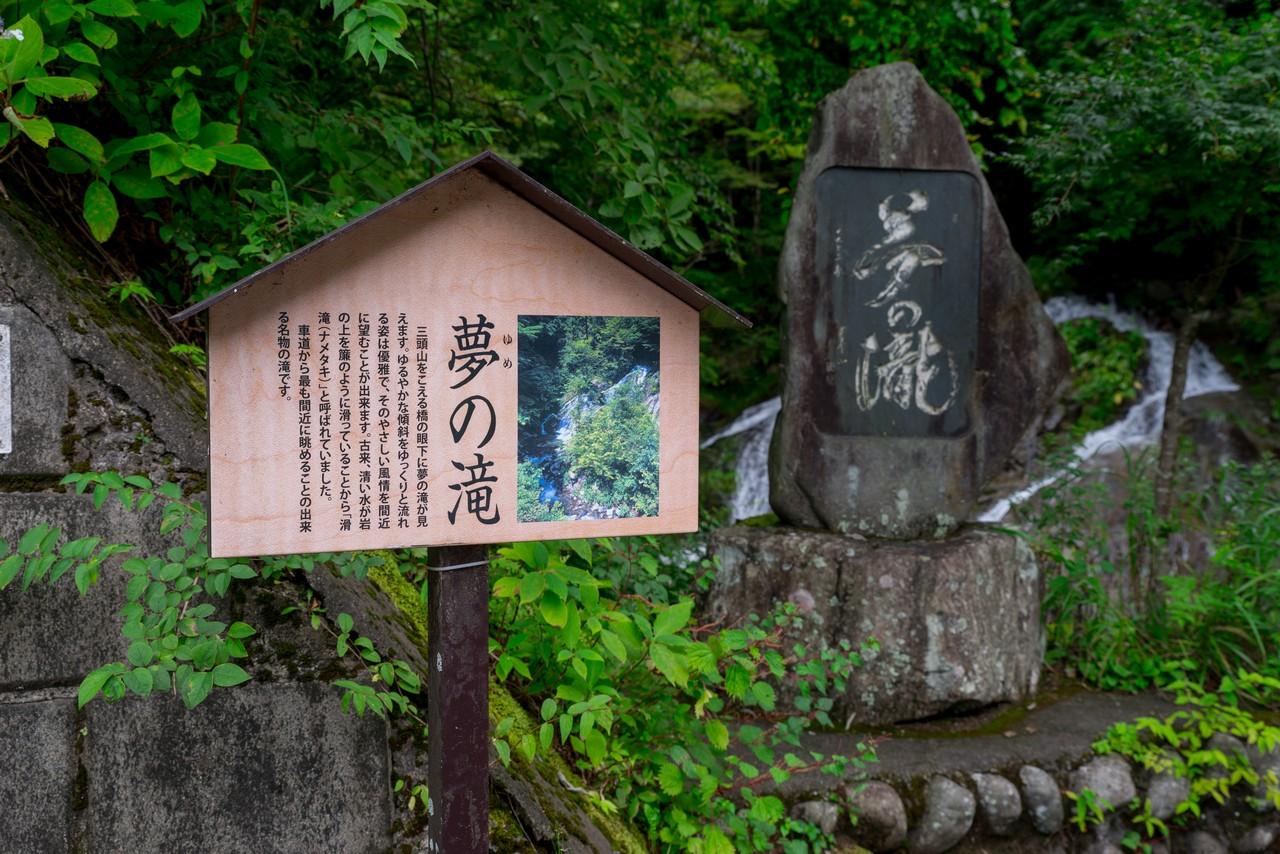 210821檜原村滝巡り-047