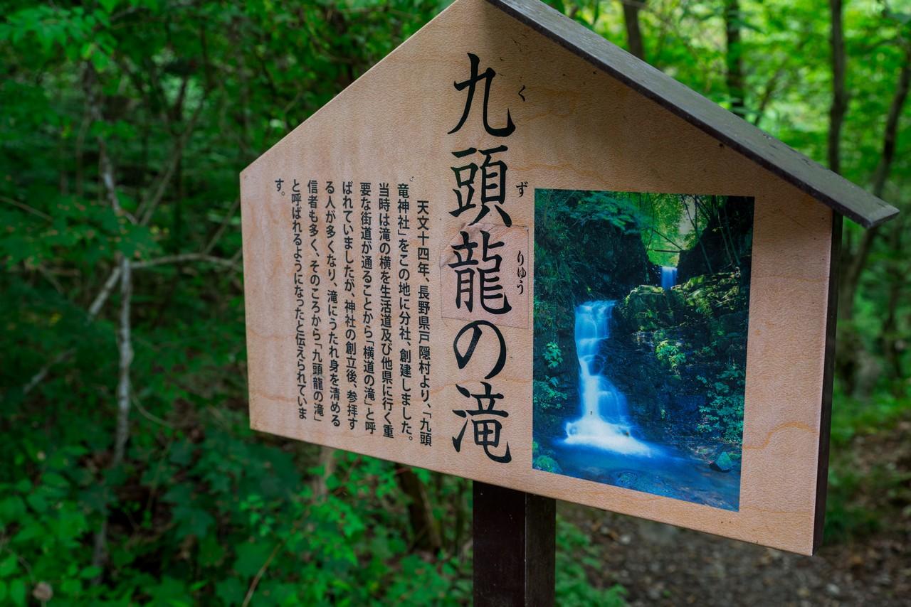 210821檜原村滝巡り-054