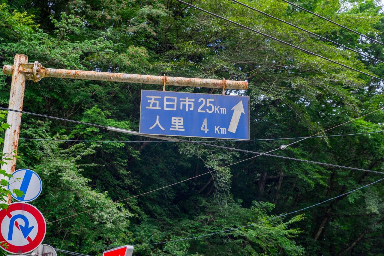 210821檜原村滝巡り-058