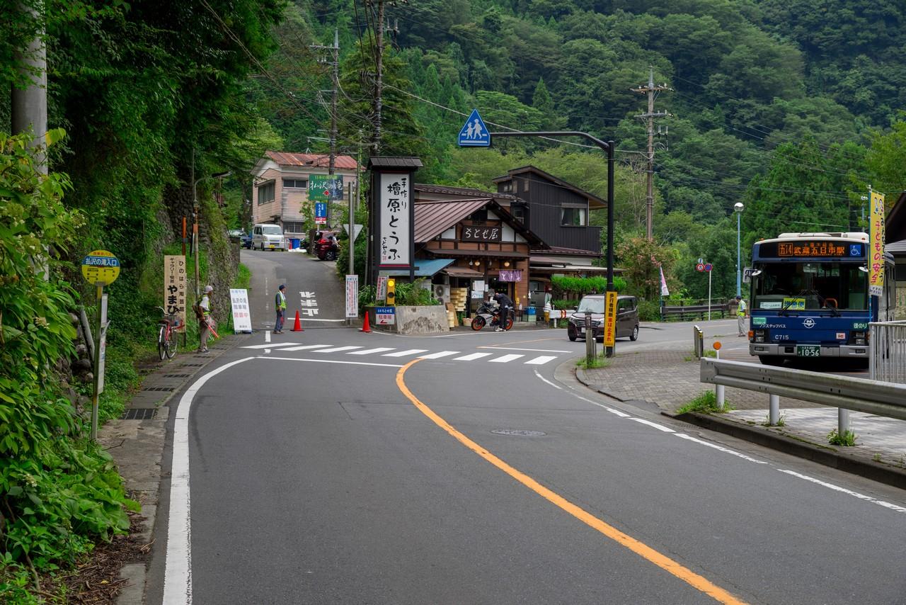 210821檜原村滝巡り-082