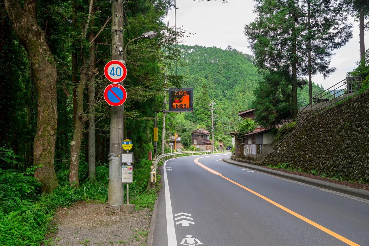 210821檜原村滝巡り-090