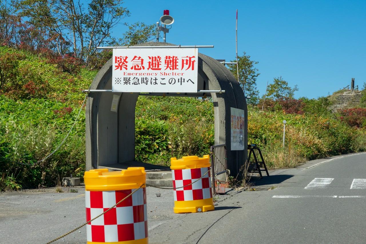 210919土鍋山-013
