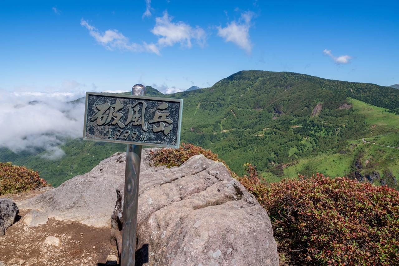 破風岳の山頂