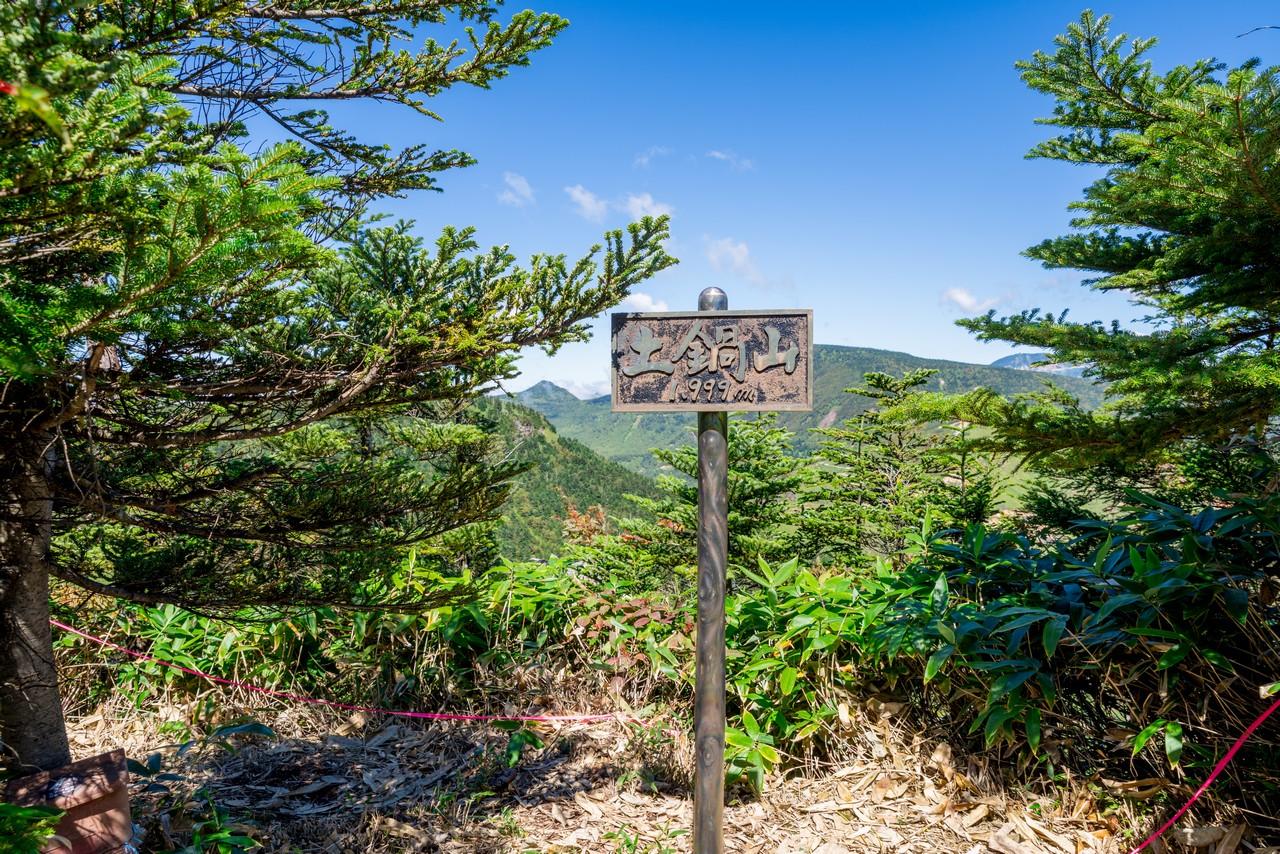 土鍋山の山頂