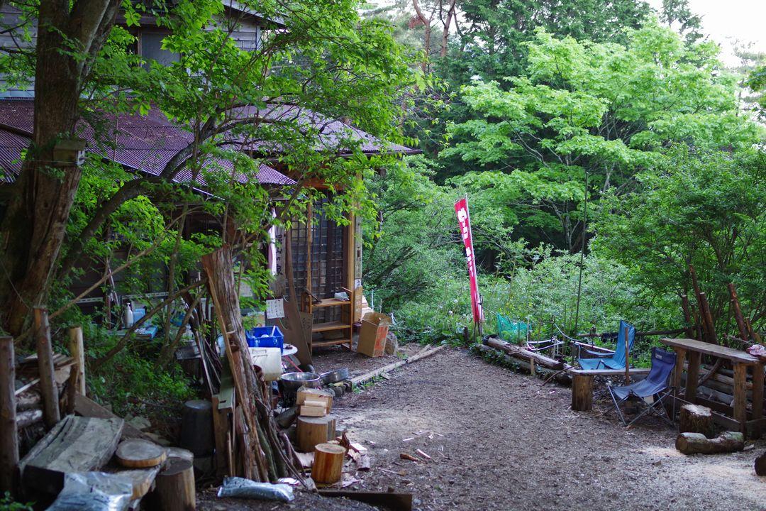大倉尾根 堀山の家