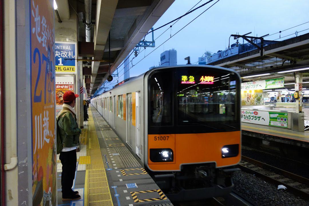 池袋駅 東武東上線のホーム