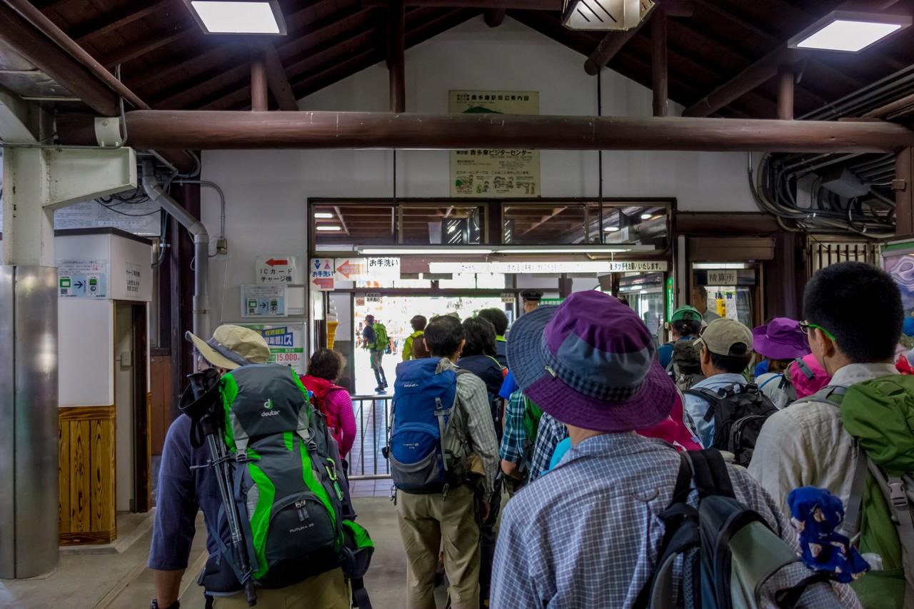 奥多摩駅の改札