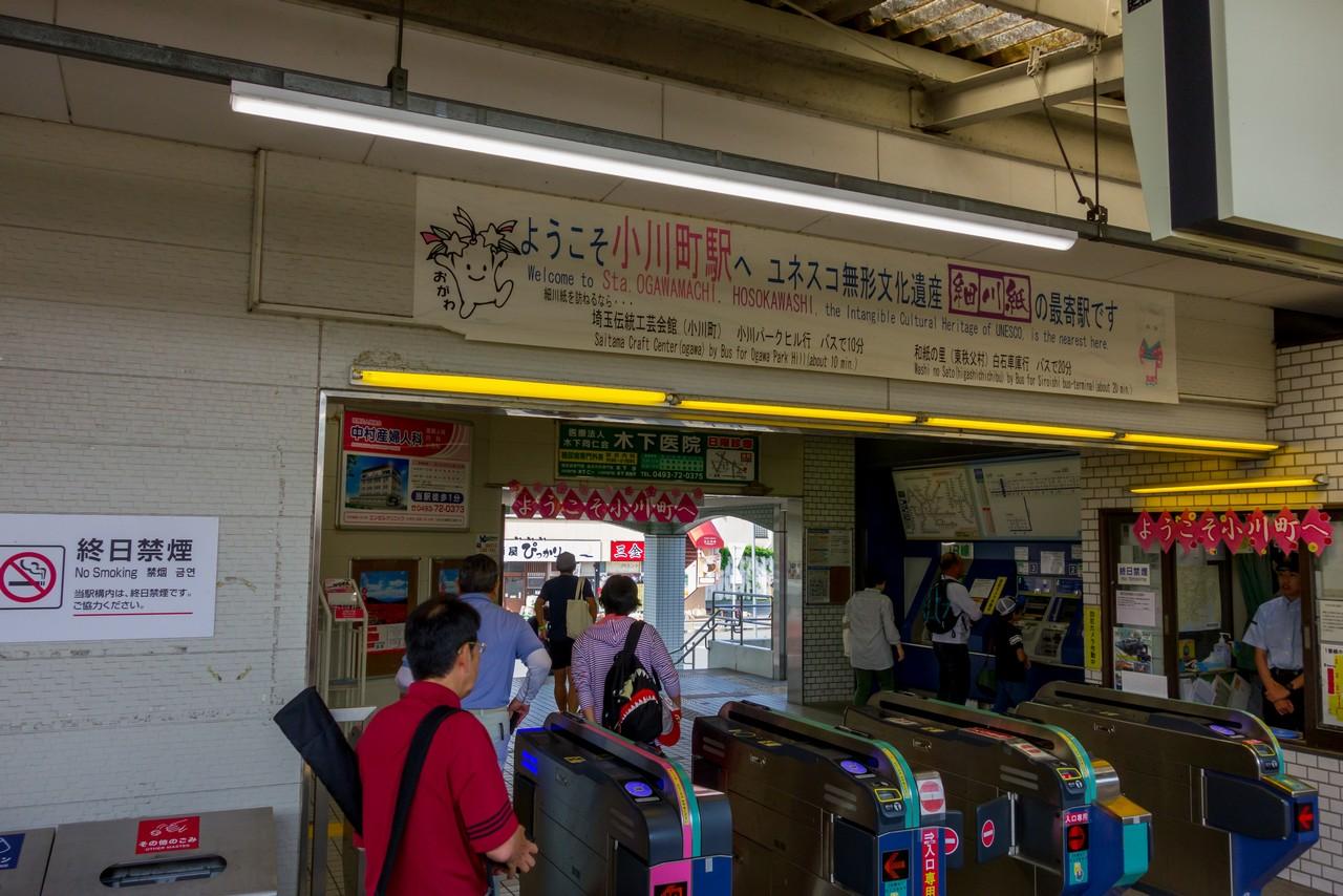 東武東上線 小川町駅