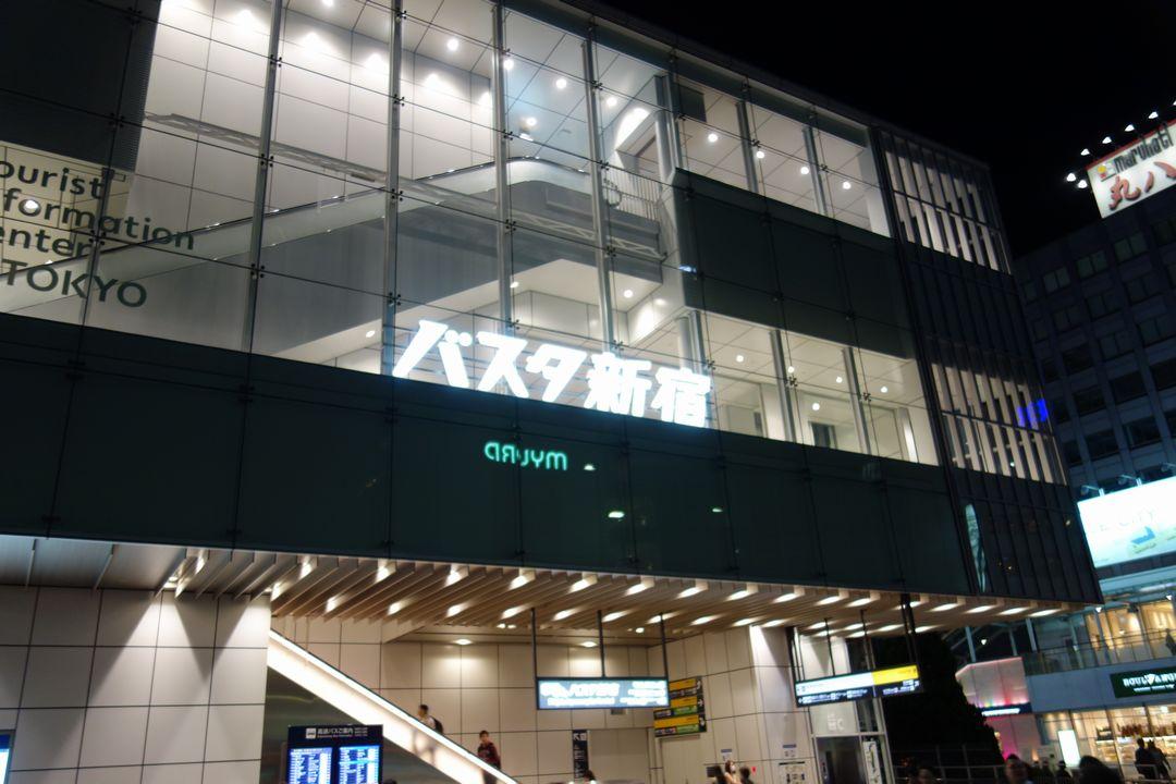 新宿駅南口から見たバスタ新宿