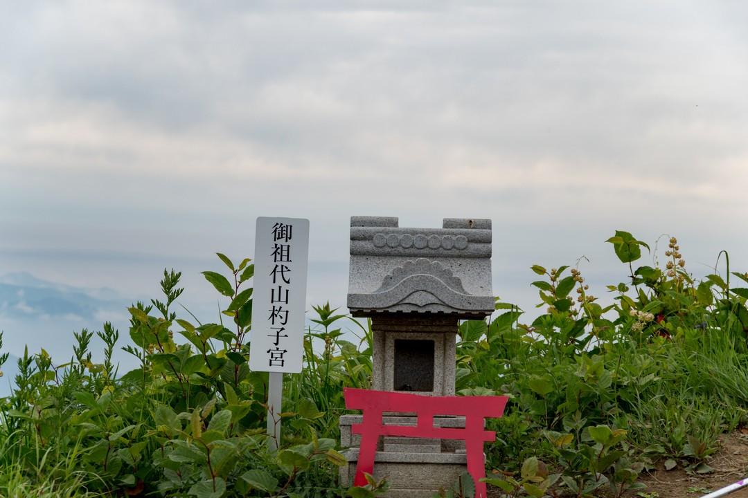 170618杓子山_054