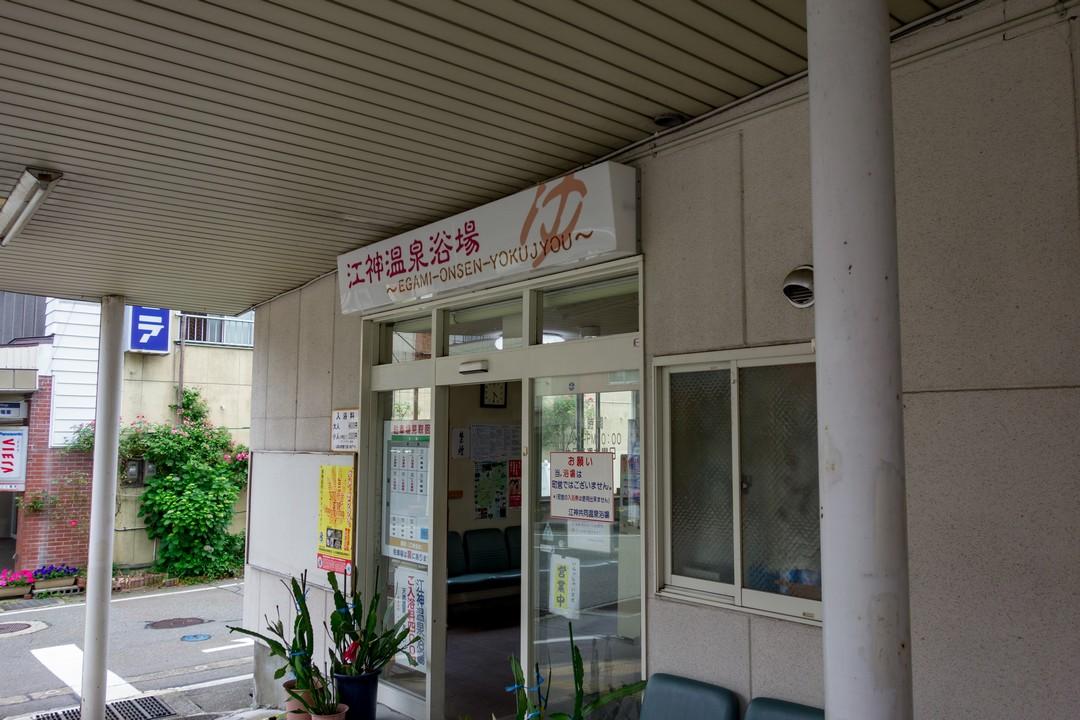 170624仙ノ倉山_105