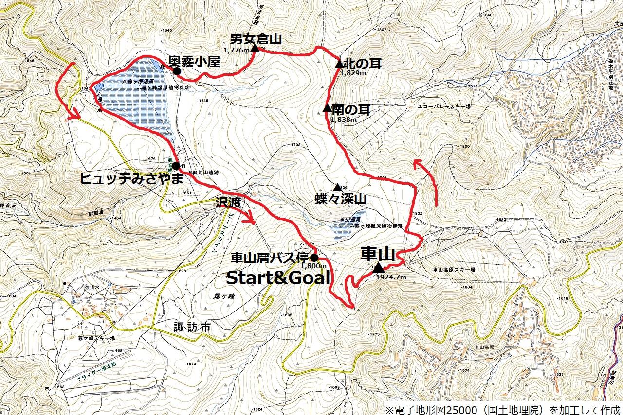 190622霧ヶ峰_map