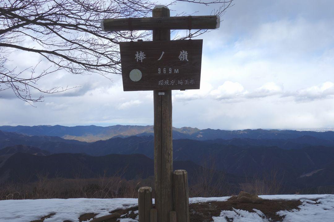 170114棒ノ折山_046