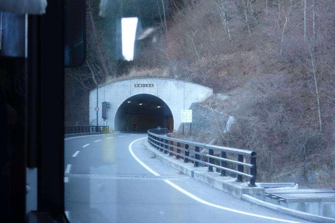 松姫トンネルの入口