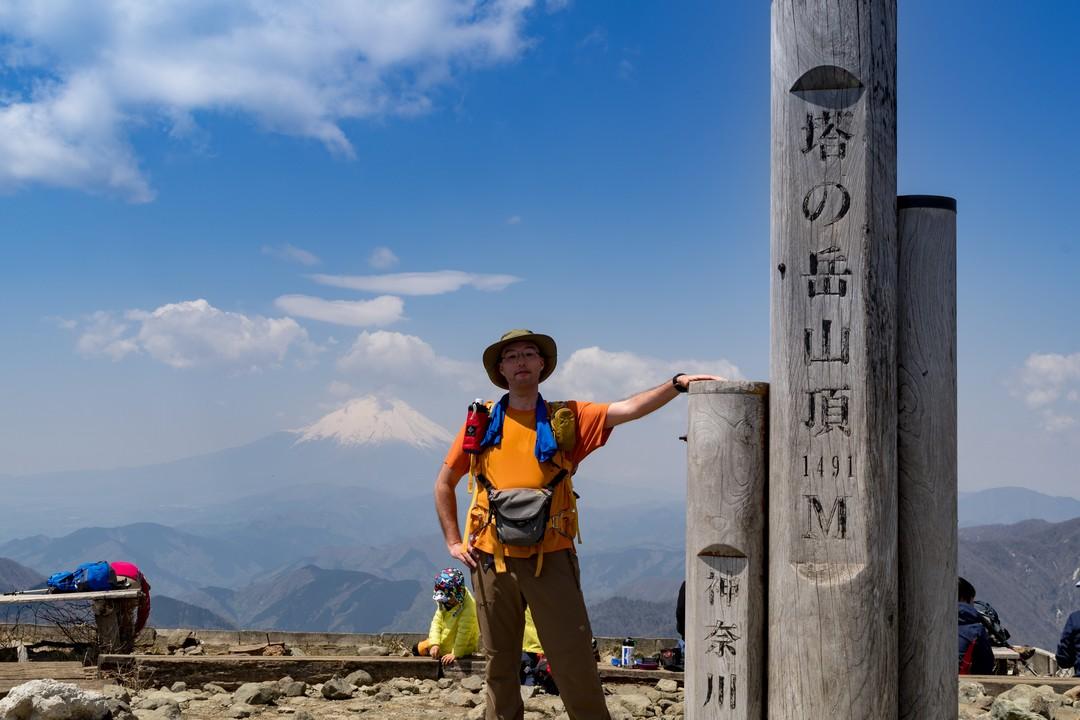 塔ノ岳山頂での記念撮影