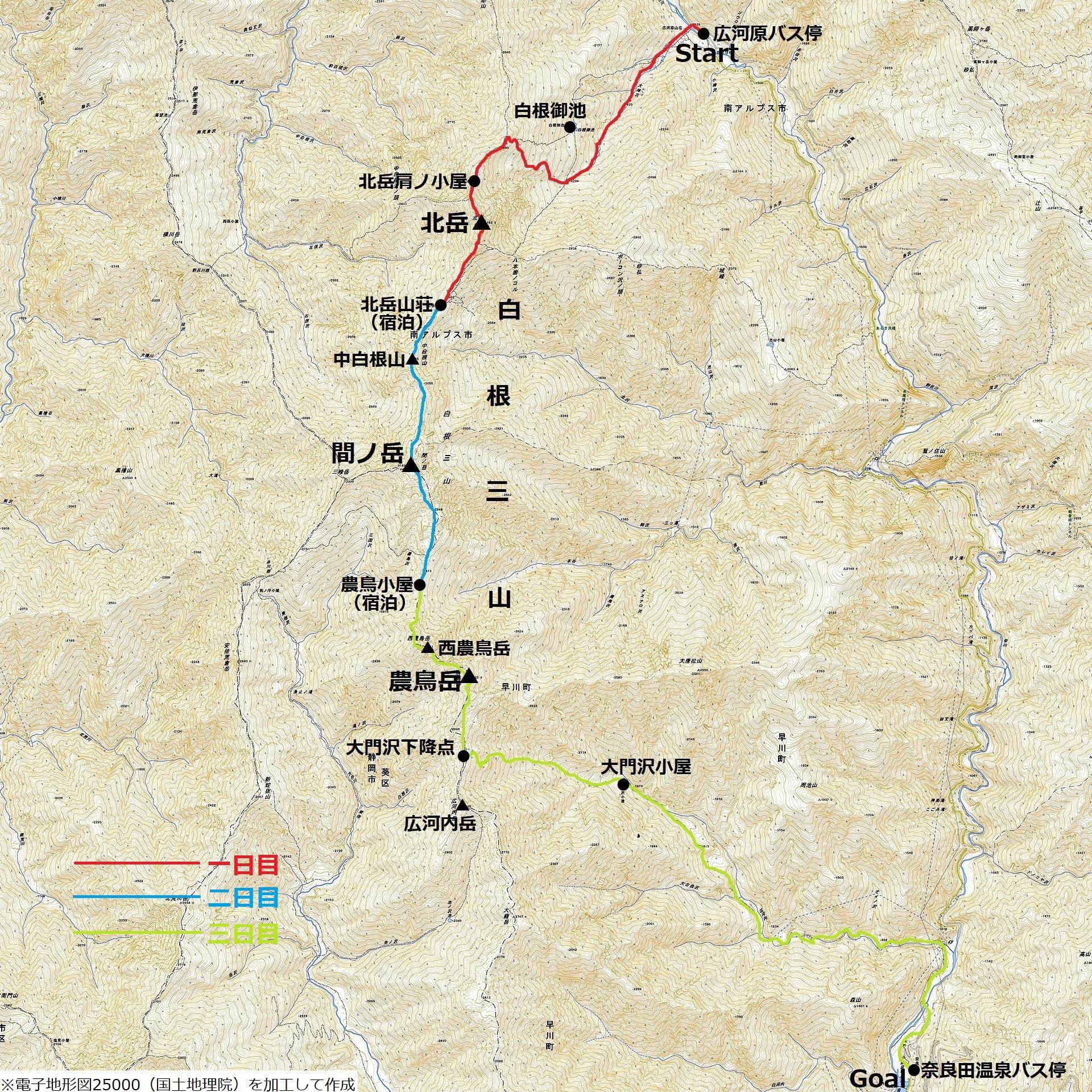190901白根三山_map