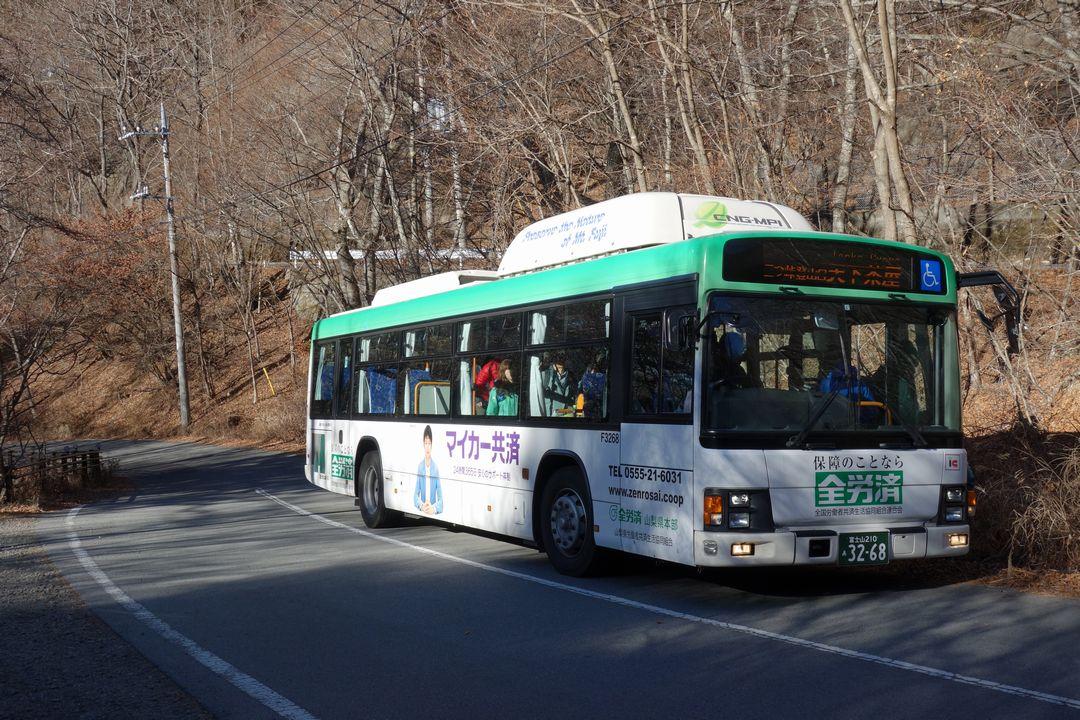 三ッ峠登山口バス停