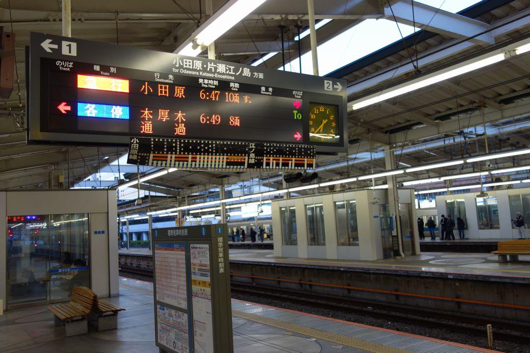 新百合ヶ丘駅のホーム