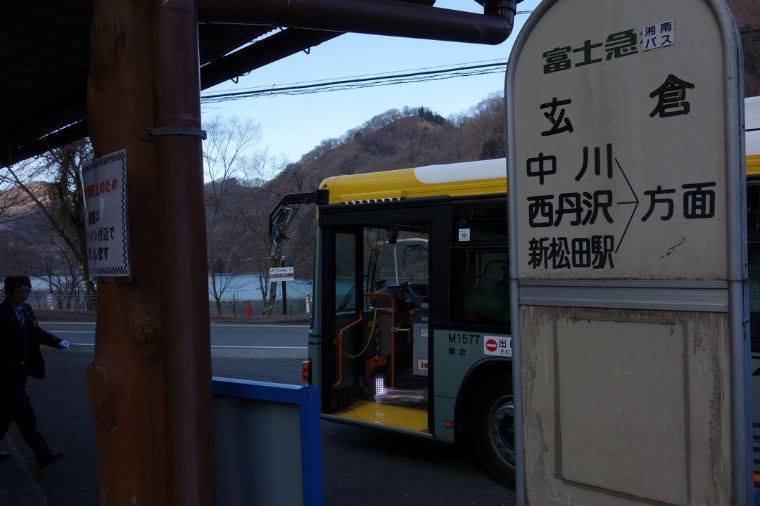 玄倉バス停