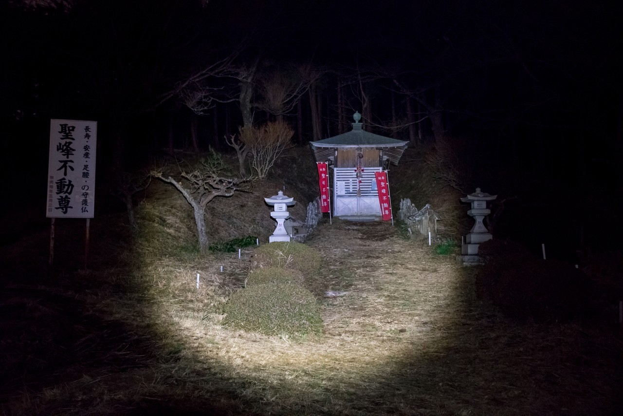 200101聖峰_034