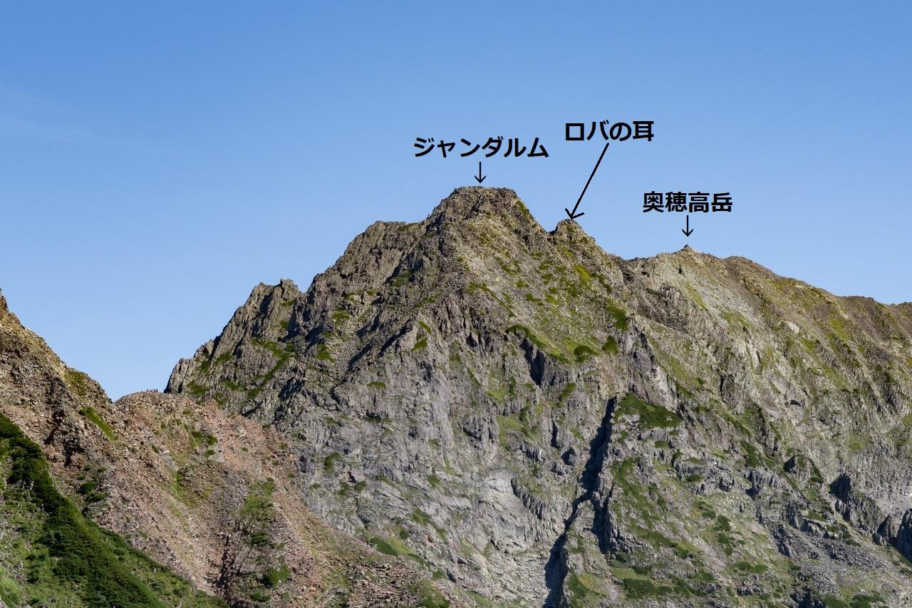 190907西穂高岳_062
