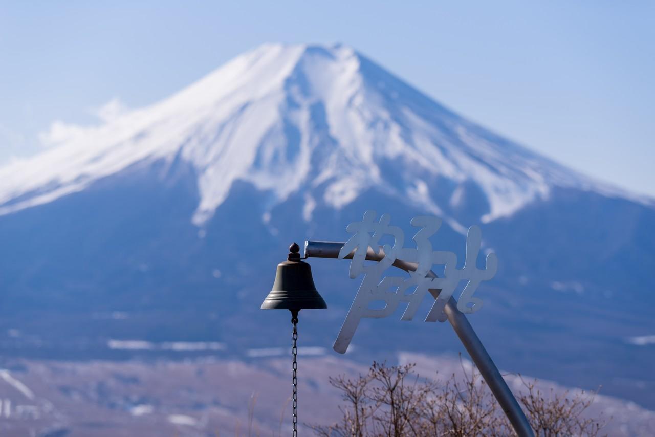 200103杓子山_050