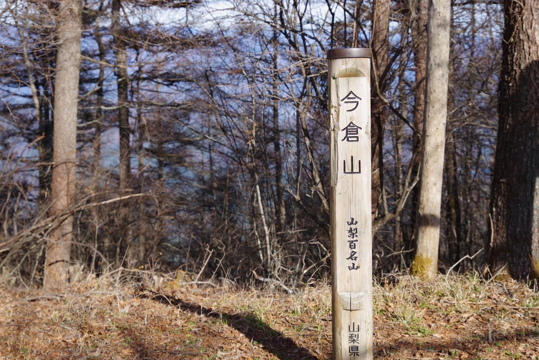 181117菜畑山_024_1