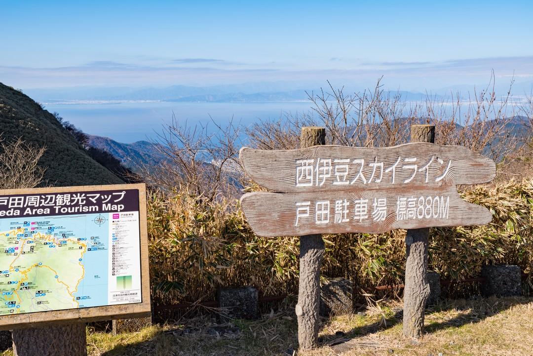190104達磨山_059