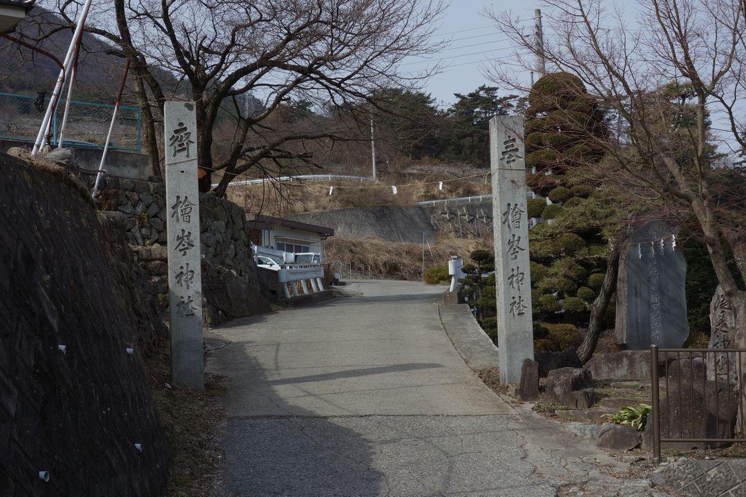 170325釈迦ヶ岳_007