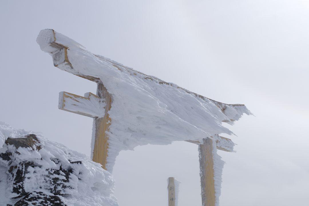 乗鞍岳山頂の鳥居