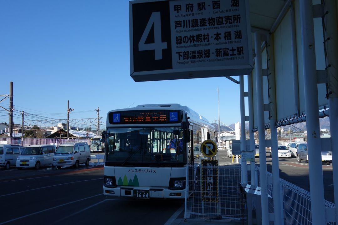 170122竜ヶ岳_004