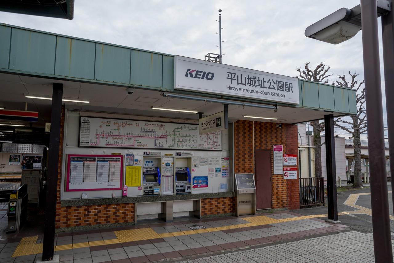 200328七生丘陵_118
