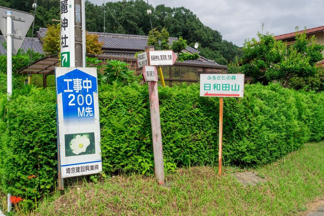 190924日和田山_041