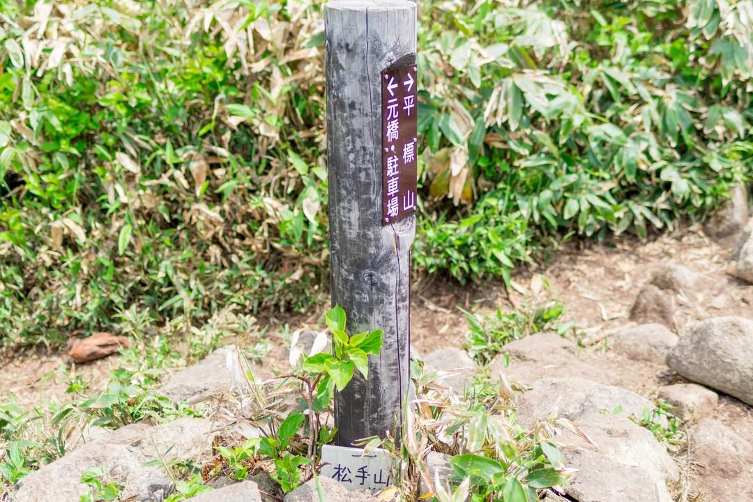 170624仙ノ倉山_031