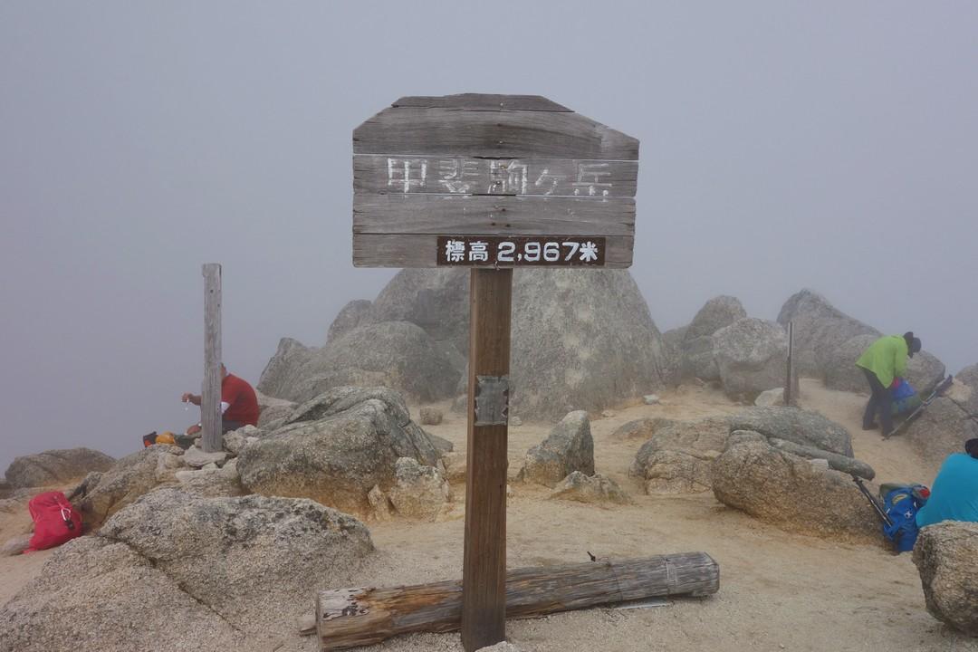 160904甲斐駒ヶ岳_052