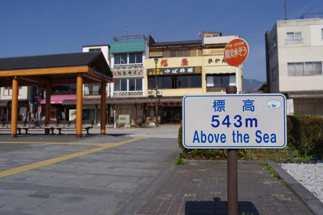東武日光駅前の標高標識