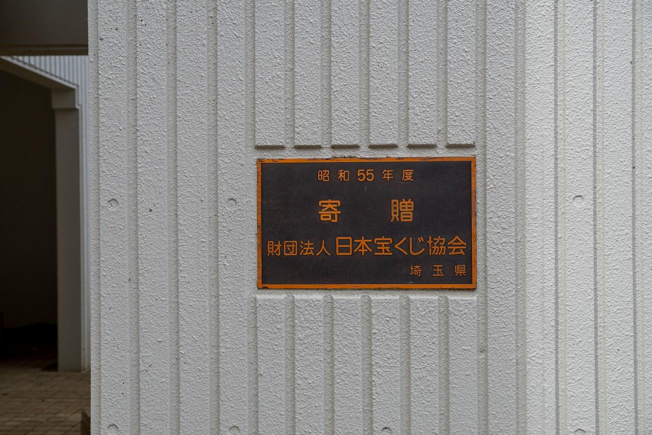 200215丸山_042