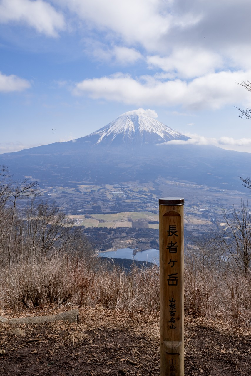 200229長者ヶ岳_038