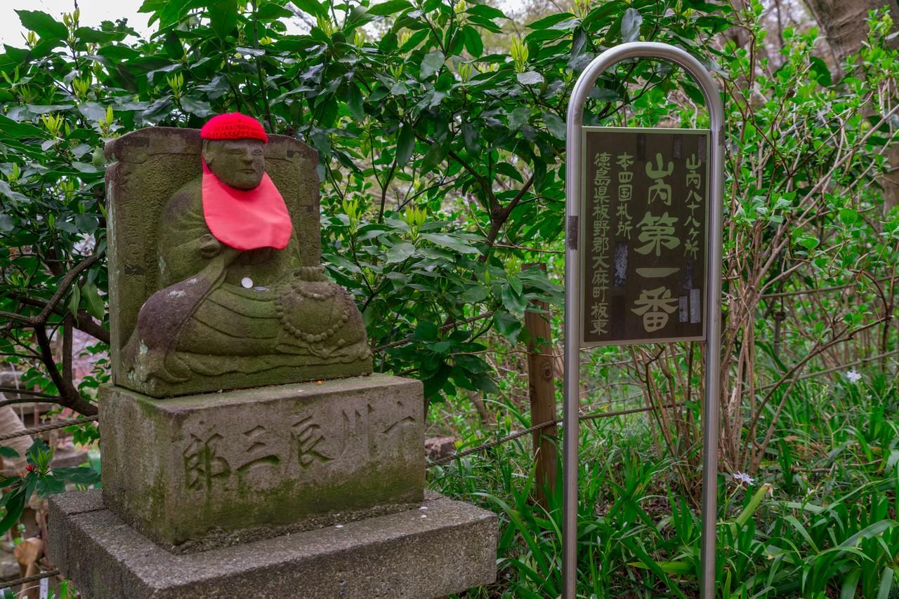 200328七生丘陵_024