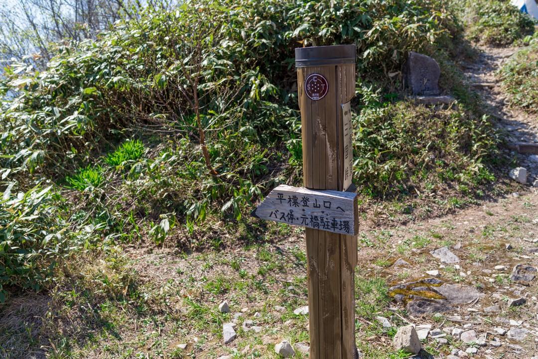 190525仙ノ倉山_090