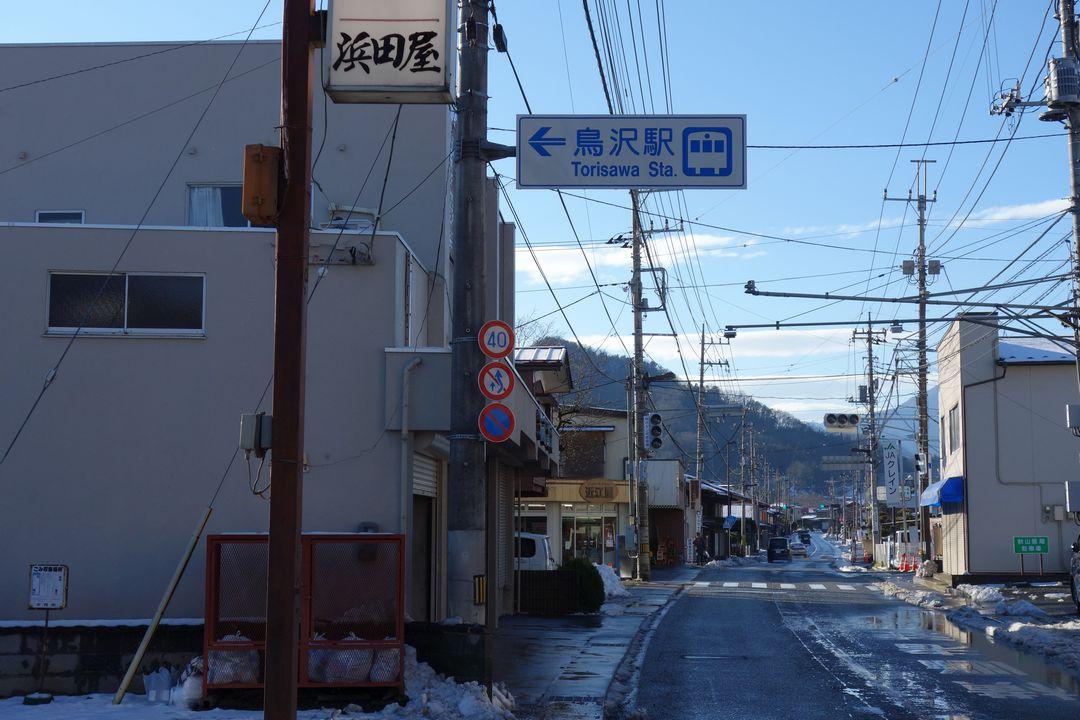 170109扇山_058