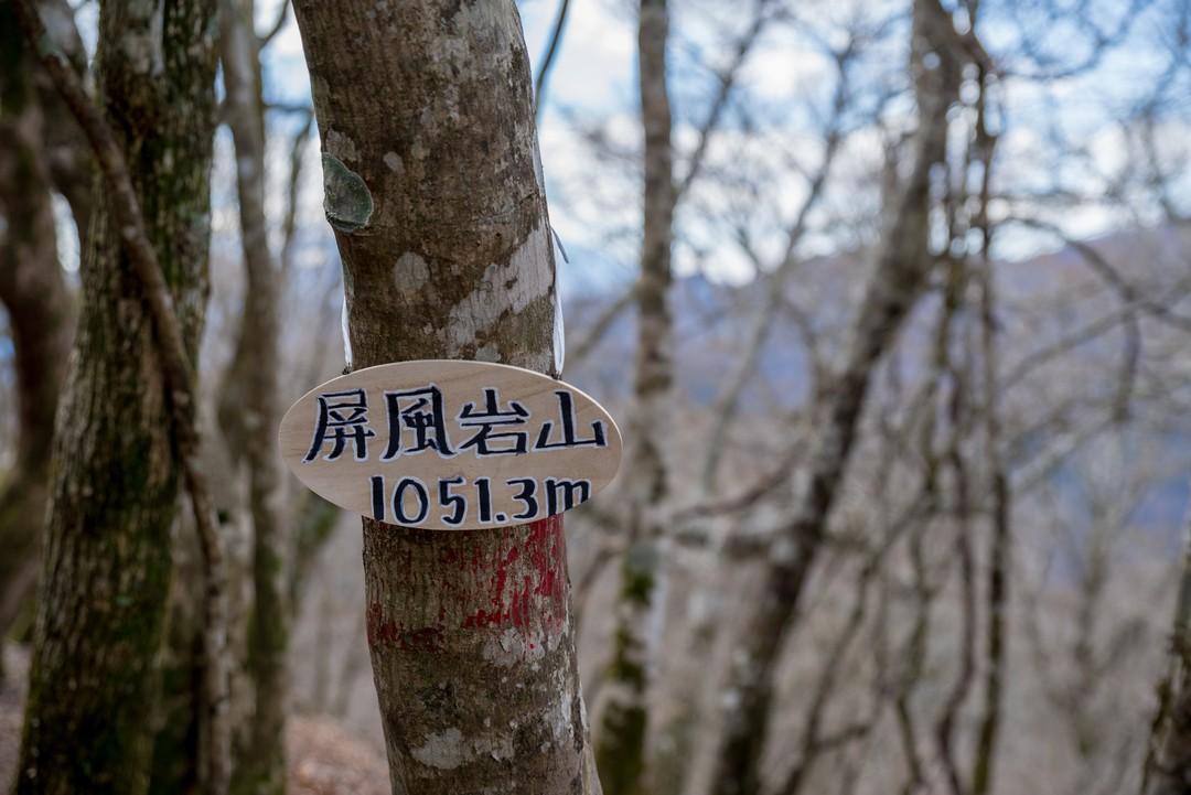 190331ミツバ岳_056